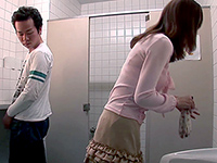 Japanese Cleaning Girl Gets Forced To Fuck In The Toilet