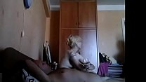 Amateur Russian Couple And Girlfriend